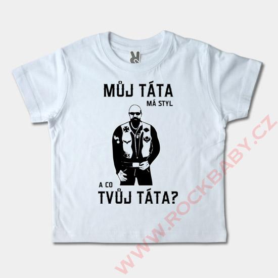 7253d0fc5ad Dětské tričko krátký rukáv - Můj táta má styl